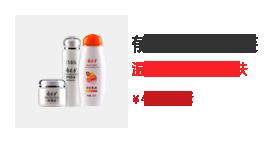 郁美凈鮮奶潤體護膚套裝乳液補水保濕面霜身體乳全身滋潤套裝