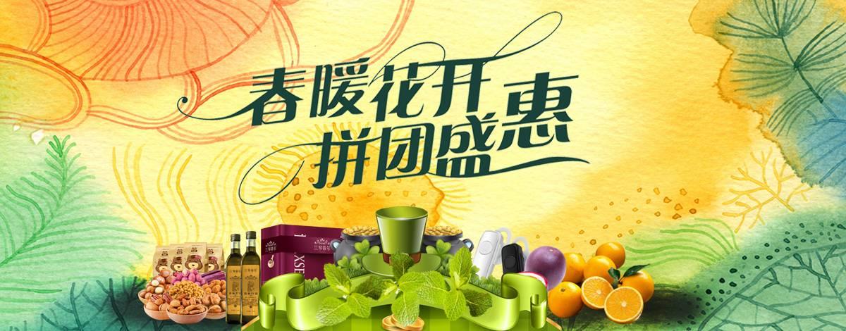 广东3月活动0307-0318