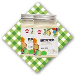 【邮政农品】俄罗斯 蜂蜜  500g*2