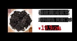 福建霞浦紫菜