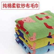舒适柔软纯棉?#24202;?#27611;巾(34x70cm)柔软亲肤 吸水性强 健康环保 更适合女士和儿童幼嫩的肌肤