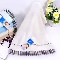 洁玉 爱丁堡畅想毛巾 JY-1523F 米色