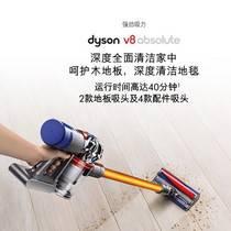 戴森(Dyson) 無繩吸塵器 V8 Absolute