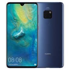 华为/HUAWEI Mate 20 6GB+64GB 全网通 (宝石蓝)