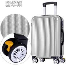 男女式拉桿箱 行李箱 26寸擴展萬向輪