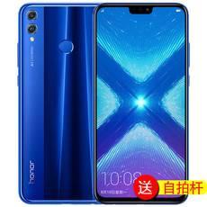 華為/HUAWEI 榮耀8X 6+128GB 全網通手機 移動聯通電信4G手機