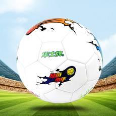 華士 5號123足球 兒童小學生青少年成人足球耐磨球