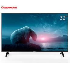 【长虹旗舰店】长虹/CHANGHONG 32M1 32英寸 窄边高清液晶电视(黑色)