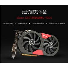 七彩虹(Colorful)iGame1050Ti 烈焰战神U-4GD5 GTX1050Ti 1379