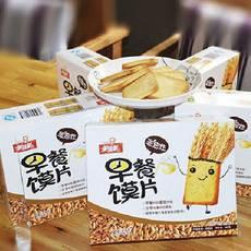 【上黨館】美味美早餐饃片休閑零食 460g*1 包郵