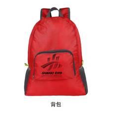 【上黨館】預售 第二屆全國青年運動會授權文創紀念品 商務禮品 運動背包