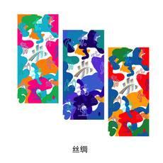 【上黨館】預售 第二屆全國青年運動會授權文創紀念品 商務禮品 絲綢方巾/腕巾/圍巾