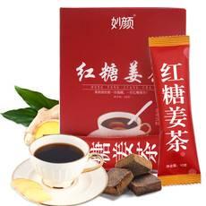 妙颜红糖姜茶120g*2盒生姜黑?#25250;?#23004;糖?#20048;?#23567;袋装大姨妈正品