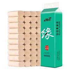 惟一 【14卷820g/提裝】緣點食品級本色卷紙 餐巾紙無芯衛生紙巾家用