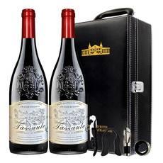 14度法国红酒 原瓶进口法国拉撒菲珍藏干红葡萄酒750ml*2?#20811;?#25903;礼盒装