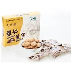 【邮乐建瓯馆】地方特色美食  无?#25250;?#20161;酥饼