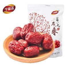宁福吉 新疆特产特产若羌灰枣500克袋装大枣和田枣促销红枣包邮一件代发
